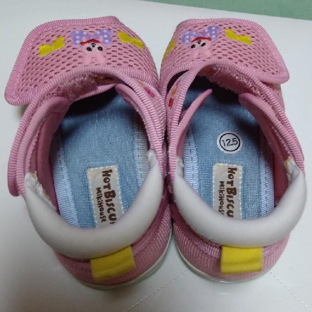 HOT BISCUITS(ホットビスケッツ)のミキハウス サンダル ピンク 12.5cm キッズ/ベビー/マタニティのベビー靴/シューズ(~14cm)(サンダル)の商品写真
