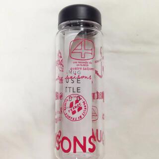 キャトルセゾン(quatre saisons)の新品未使用 キャトルセゾン クリアボトル 水筒 マイボトル(タンブラー)