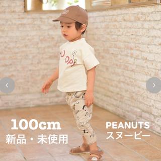 ピーナッツ(PEANUTS)のPEANUTS スヌーピー ズボン 100cm パンツ ボトム (パンツ/スパッツ)