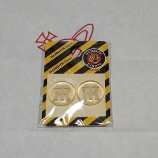 ハンシンタイガース(阪神タイガース)の阪神タイガース ボタン2個セット(応援グッズ)