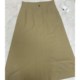 ニジュウサンク(23区)の新品 23区 ロングスカート 46 パンツ44 ベージュ&アイボリー(ロングスカート)