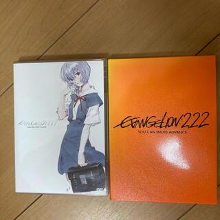 カラー(Color)のエヴァンゲリヲン  序 破 DVD 2本セット(アニメ)