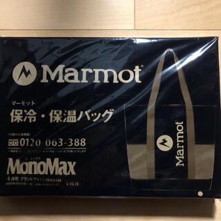 MARMOT - マーモット 保冷バック