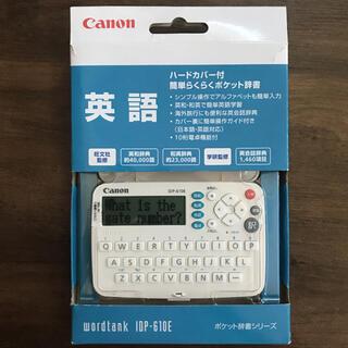 キヤノン(Canon)のキャノン 電子英語辞書(電子ブックリーダー)