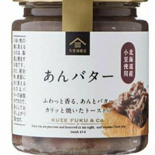 カルディ(KALDI)の久世福商店 あんバター あんこ 和菓子(調味料)