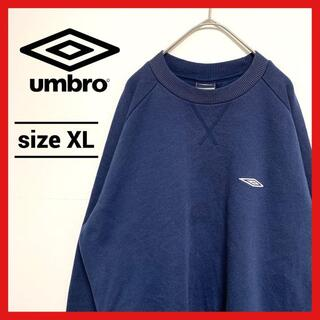 UMBRO - 90s 古着 アンブロ スウェットトレーナー 刺繍ロゴ オーバーサイズ