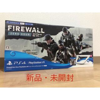 プレイステーションヴィーアール(PlayStation VR)の【PS4】Firewall Zero Hour (VR専用) 同伴版(家庭用ゲーム機本体)