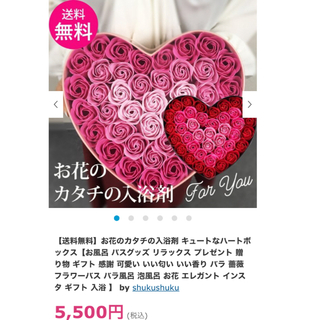 バスフラワー バラ 薔薇 ハート 入浴剤 泡風呂 バスフレグランス スタンド付(入浴剤/バスソルト)