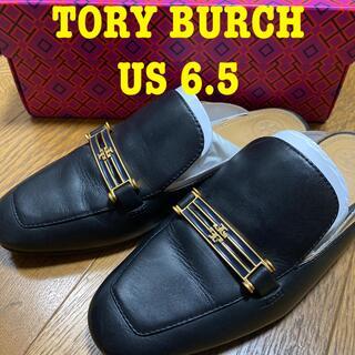 トリーバーチ(Tory Burch)のTORY BURCH ローファー ミュール サンダル トリーバーチ(ローファー/革靴)