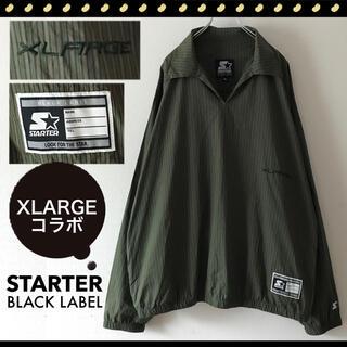 エクストララージ(XLARGE)のXLARGExスターターブラックレーベル★プルオーバー ★シャツ型ジャケット(ナイロンジャケット)