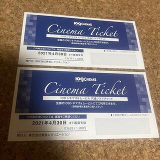 109シネマズ&ムービル 共通シネマチケット(その他)