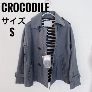 クロコダイル(Crocodile)の【未使用 タグ付き crocodile 】定価26,000円ピーコート グレー(ピーコート)