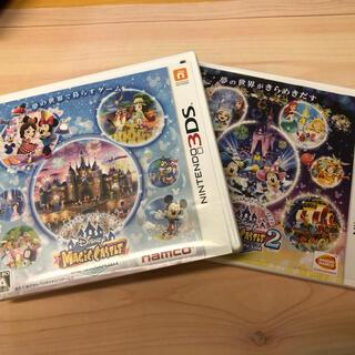 ニンテンドー3DS(ニンテンドー3DS)のディズニー マジックキャッスル 3DS 1と2(携帯用ゲームソフト)