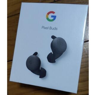 グーグル(Google)のGoogle pixel buds 【新品未開封】(ヘッドフォン/イヤフォン)