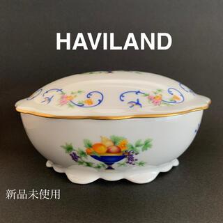 アビランド(Haviland)の【希少❣️新品】リモージュ アビランド  ルネッサンス フルーツ(食器)