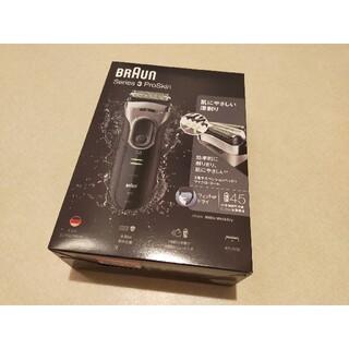ブラウン(BRAUN)の【新品未開封】 ブラウン 電気シェーバー 3080S-S 深剃り シルバー(メンズシェーバー)