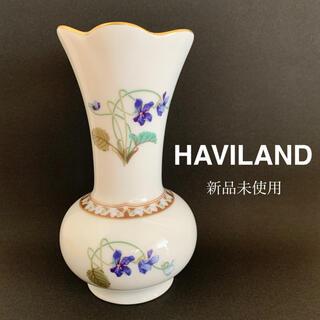 Haviland - 【新品❣️希少】haviland アビランド リモージュ 花瓶 スミレ