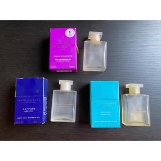 アロマセラピーアソシエイツ(AROMATHERAPY ASSOCIATES)のアロテラピーアソシエイツ 良い香り 空瓶 空容器 アロマ 高級 詰め替えに (アロマオイル)