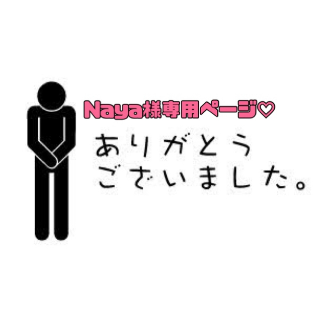 ALBION(アルビオン)のNaya様専用ページ♡ コスメ/美容のスキンケア/基礎化粧品(クレンジング/メイク落とし)の商品写真