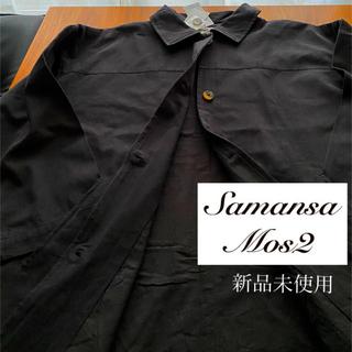 SM2 - samansa Mos2 blue ステンカラーコート F ワンピース フリー