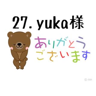 27.yuka様専用❣️韓国多肉植物❣️(その他)