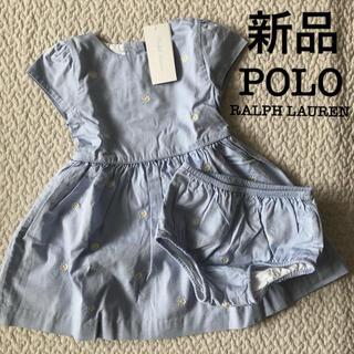 POLO RALPH LAUREN - 花柄 ワンピース ブルマセット / ポロ ラルフローレン