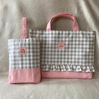 レッスンバック ピンク さくらんぼ フリル 上履き入れ 女の子 (バッグ/レッスンバッグ)