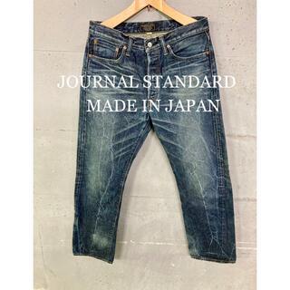 ジャーナルスタンダード(JOURNAL STANDARD)のJOURNAL STANDARDセルビッチデニム!日本製!(デニム/ジーンズ)
