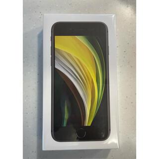 アイフォーン(iPhone)のiPhone SE2 第2世代 ブラック SIMフリー 64GB 新品(スマートフォン本体)