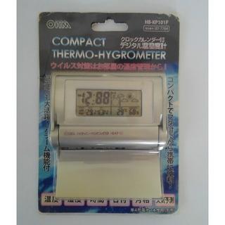 【未使用品】クロックカレンダー付きデジタル温湿度計 HB-KP101P