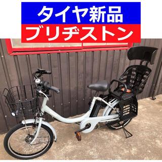 ブリヂストン(BRIDGESTONE)のK12S電動自転車F69Fブリヂストン 8アンペア(自転車)