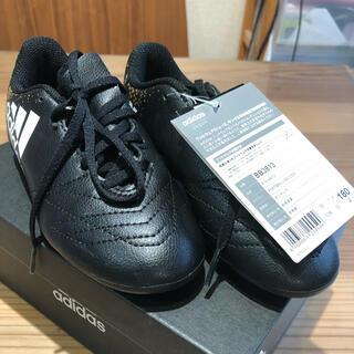 アディダス(adidas)のアディダス サッカー トレーニングシューズ(その他)