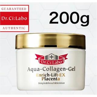 ドクターシーラボ(Dr.Ci Labo)の新品未開封 アクアコラーゲンゲルエンリッチリフトEX プラセンタ 200g(保湿ジェル)