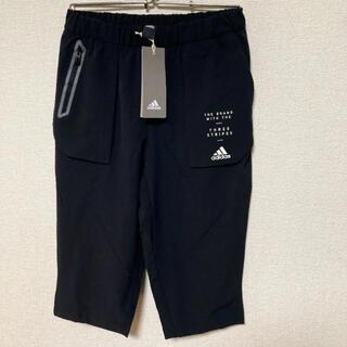 アディダス(adidas)の【新品】アディダス adidas ジュニア パンツ 120cm(パンツ/スパッツ)