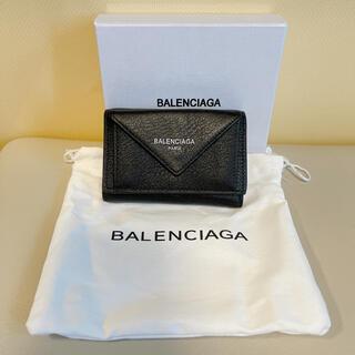 Balenciaga - 《超美品》バレンシアガ ペーパーミニウォレット