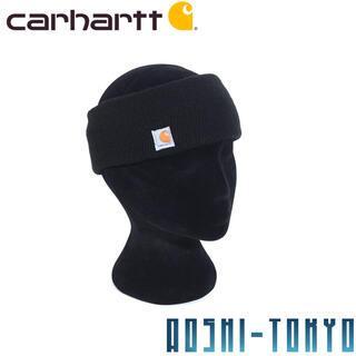 carhartt - ◆USA限定◆CARHARTT HEAD BAND ヘアバンド ブラック