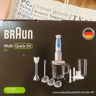 ブラウン(BRAUN)のブラウンハンドブレンダーMQ 5064 新品未開封(調理機器)