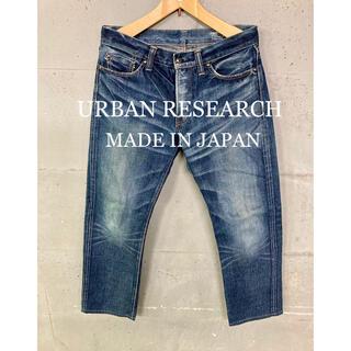 アーバンリサーチ(URBAN RESEARCH)のURBAN RESEARCH ウォッシュ加工!セルビッチデニム!日本製!(デニム/ジーンズ)