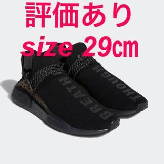 アディダス(adidas)のadidas HU NMD ファレル・ウィリアムス 29㎝(スニーカー)