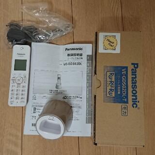 Panasonic - Panasonic コードレス電話機 RU.RU.RU(モカ)