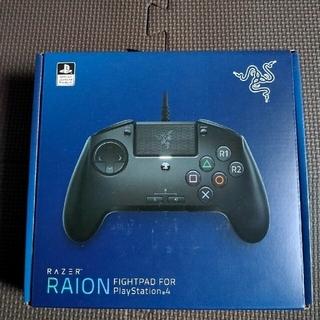 レイザー(LAZER)のRazer Raion(レイザ―ライオン)Fightpad for PS4(その他)