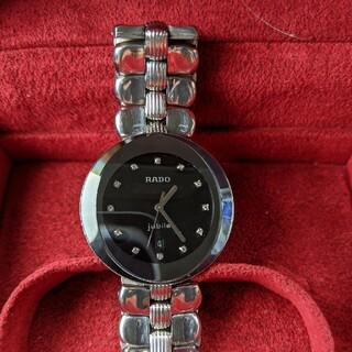 ラドー(RADO)の美品◇RADO ラドー Jubile 黒文字盤◇(腕時計(アナログ))