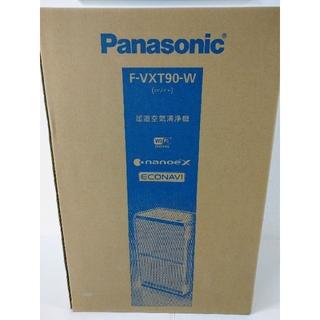 パナソニック(Panasonic)の新品未使用 パナソニック F-VXT90-W 白 加湿空気清浄機 ナノイーX(空気清浄器)
