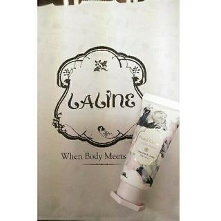 Laline - Laline ハンドクリーム volet Amber