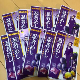 ユーハミカクトウ(UHA味覚糖)のUHA味覚糖 忍者めし 巨峰味(菓子/デザート)