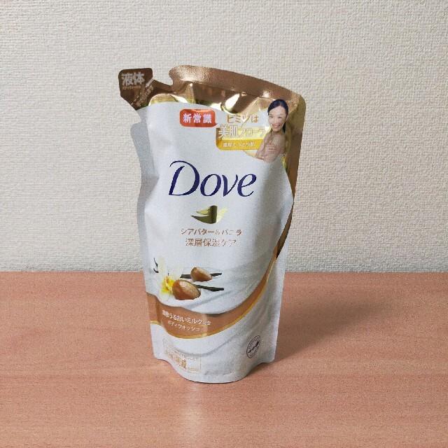 Unilever(ユニリーバ)のダヴ ボディウォッシュ シアバター&バニラ つめかえ用(340g) コスメ/美容のボディケア(ボディソープ/石鹸)の商品写真