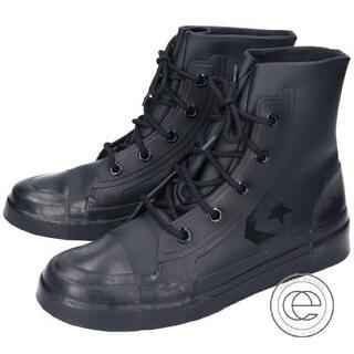アンブッシュ(AMBUSH)のambush converse pro leather(スニーカー)