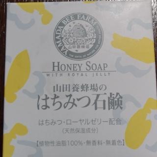 ヤマダヨウホウジョウ(山田養蜂場)の山田養蜂場のはちみつ石鹸(ボディソープ/石鹸)