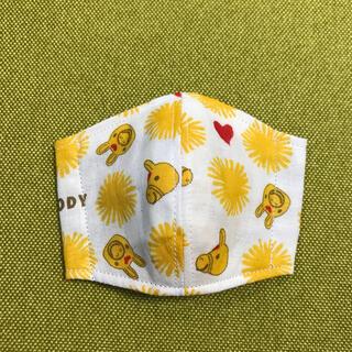 インナーマスク  RODY  幼児用(外出用品)