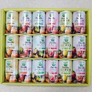 カゴメ(KAGOME)のleoali様専カゴメ 野菜Smoothieご当スムージーYSG味の素 えごま油(ソフトドリンク)